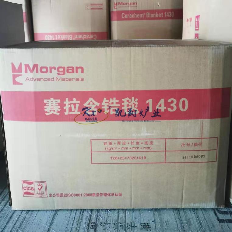 塞拉(模根上海公司)1430高�乩w�S